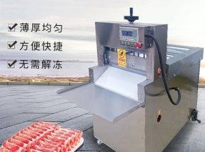 Beaf-Meat-Roll-Cutting-Slicing-Machine