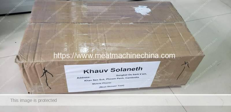 Manual-Type-BBQ-Skewer-Machine-Package-for-Cambodia-Customer