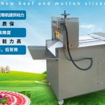 Automatic Meat Roll Cutting Machine